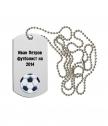 Футболна военна плочка с гравиран надпис
